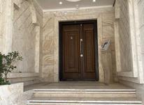 فروش آپارتمان 158 متر در فرمانداری شهریار در شیپور-عکس کوچک