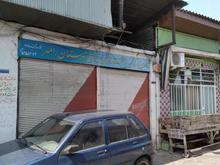 22مترمربع مغازه وسط بازار  در شیپور