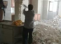 تخریب داخل منازل تخریب گلهای سقف قدیمی کندن کاشی و سرامیک  در شیپور-عکس کوچک