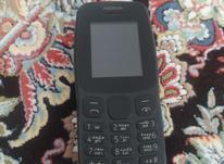 موبایل نوکیا106 در شیپور-عکس کوچک