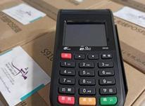 فروش انواع کارتخوان سیار و ثابت pax در شیپور-عکس کوچک