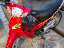 موتور ویو شرکت نامی در شیپور