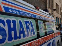 تکنسین امبولانس در شیپور-عکس کوچک