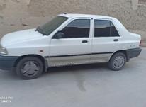 پراید مدل 94 در شیپور-عکس کوچک