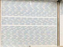 مغازه 45 متری بیست متری روبروی آژانس دوستی در شیپور