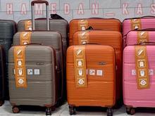 چمدان 3 تکه بلک اسمیت پروپیلن(کیف ساک چمدان کساء) در شیپور