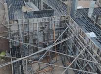 ب چند اوستکار آلماتور بند نیاز مندیم در شیپور-عکس کوچک