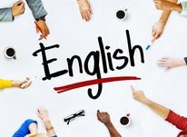 تدریس خصوصی آنلاین زبان انگلیسی در شیپور-عکس کوچک
