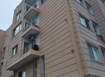 فروش آپارتمان 85 متر در سلمان شهر در شیپور-عکس کوچک