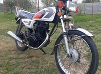 موتور فروشی 125ccمزایده در شیپور-عکس کوچک