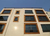 ساخت درب و پنجره Upvc در شیپور-عکس کوچک
