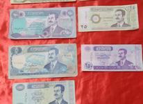 ست 7 عددی اسکناس صدام در شیپور-عکس کوچک
