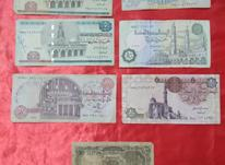 ست 7 عددی اسکناس کشور مصر در شیپور-عکس کوچک