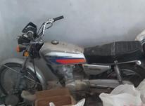 موتور تندر شهاب مدل 87 در شیپور-عکس کوچک