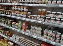 استخدام در شرکت پخش موادغذایی در شیپور-عکس کوچک