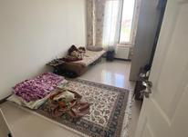 اجاره آپارتمان 130 متر در اقدسیه در شیپور-عکس کوچک