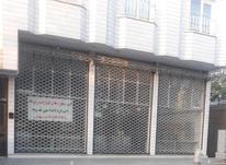 اجاره تجاری و مغازه 110 متر در بلوار مطهری در شیپور-عکس کوچک