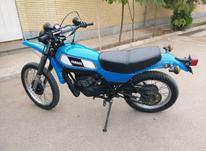 یاماها 250 در شیپور-عکس کوچک