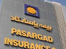 مدیریت فروش بیمه پاسارگاد  در شیپور