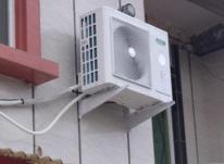 نصب و تعمیر انواع اسپلیت  در شیپور-عکس کوچک