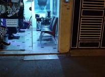 ارایشگرمردانه ماهر در شیپور-عکس کوچک