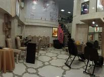فروش لوازم ارایشگاهی در شیپور-عکس کوچک