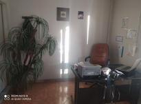 استخدام منشی دفتر خدمات پرستاری سالمند در منزل در شیپور-عکس کوچک