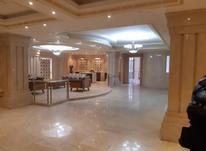 فروش آپارتمان 270 متری /فول امکانات/در مهرویلا در شیپور-عکس کوچک
