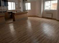 فروش آپارتمان 113 متر در بلوار معلم در شیپور-عکس کوچک