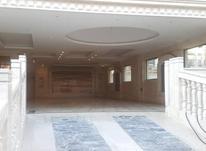 آپارتمان 147 متر در شهرک غرب  در شیپور-عکس کوچک