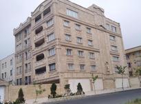 آپارتمان 75 متری فردیس در شیپور-عکس کوچک