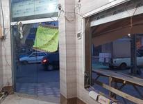 اجاره مغازه 20 متر در سبزه میدان در شیپور-عکس کوچک