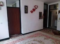 خانه دو طبقه 87 متر در مرکز شهر در شیپور-عکس کوچک