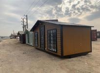 کانکس ویلایی بوشهر در شیپور-عکس کوچک