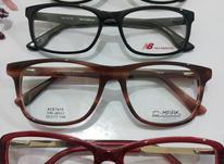 فروش انواع عینک طبی در شیپور-عکس کوچک