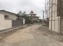 فروش زمین مسکونی 150 متری در غفاری در شیپور-عکس کوچک