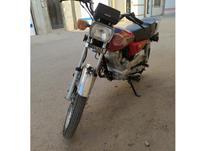 موتور شهاب 150 مدل 99 در شیپور-عکس کوچک