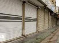 اجاره مغازه امیرکبیر در شیپور-عکس کوچک