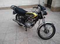 موتورسیکلت انرژی 125 استارتی  در شیپور-عکس کوچک