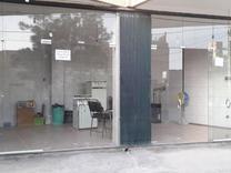 مغازه40 متری با امکانات کامل در شیپور