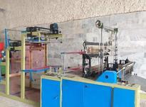 کار درآمد آینده با تولید نایلون ونایلکس  در شیپور-عکس کوچک