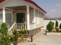 فروش ویلا 400 متر در آبسرد جابان در شیپور-عکس کوچک