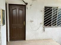 فروش فوری خانه و کلنگی 130 متر در آمل در شیپور-عکس کوچک