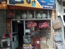 نصب وتعمیر دزدگیر ،ریموت،انواع روکش ،کفی سه بعدی در شیپور