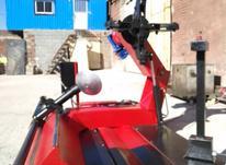 لاستیک درآور بالانس در شیپور-عکس کوچک