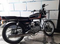 سوزوکی جی پی مدل 61 اصل ژاپن در شیپور-عکس کوچک