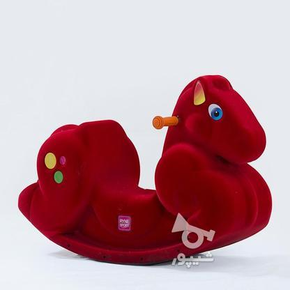 اسباب بازی راکر مخملی سالین در گروه خرید و فروش ورزش فرهنگ فراغت در تهران در شیپور-عکس1