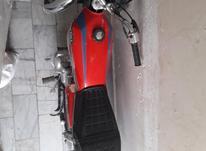 موتور انژکتوری.. در شیپور-عکس کوچک