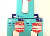 کارت شبکه USB 3.0 تی پی لینک مدل UE300 در شیپور-عکس کوچک