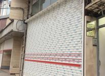 75 متر تجاری در خ 15 متری شهید خیرخواه در شیپور-عکس کوچک